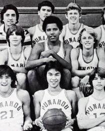 Barack Obama no time de basquete no colégio